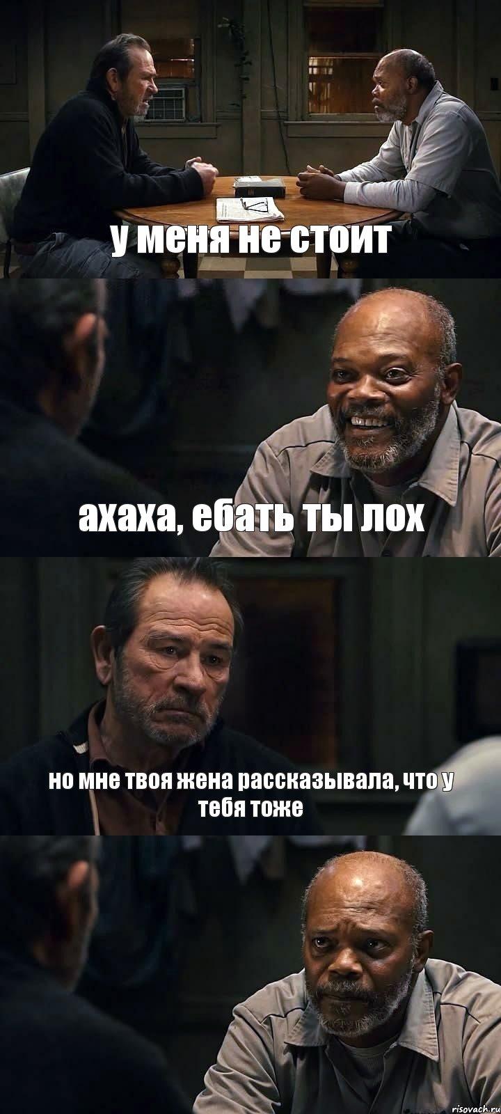 kogda-zh-ebat-to-budut