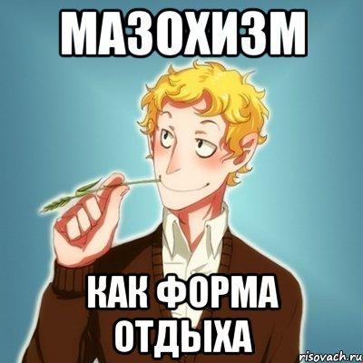 tipichnyy-esenin_55276711_orig_.jpeg