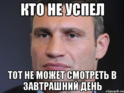 Кличко поручил до конца месяца благоустроить парк Дружбы народов, - КГГА - Цензор.НЕТ 1009