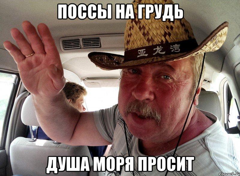 большой просит грудь: