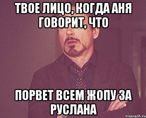 foto-anya-v-zhopu-bolshie-chleni-gorlovoy-minet
