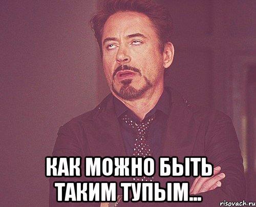 kak-mozhno-bit-takoy-shalavoy