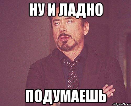 tvoe-vyrazhenie-lica_56391502_orig_.jpeg