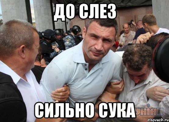 """""""Это тоже их рук дело"""": При расследовании убийства адвоката Грабовского найден еще один труп - Цензор.НЕТ 5841"""