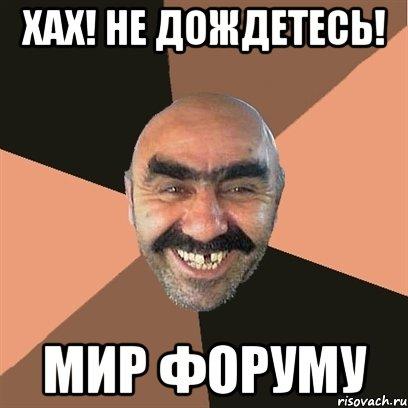 ya-tvoi-dom-truba-shatal_55189553_orig_.