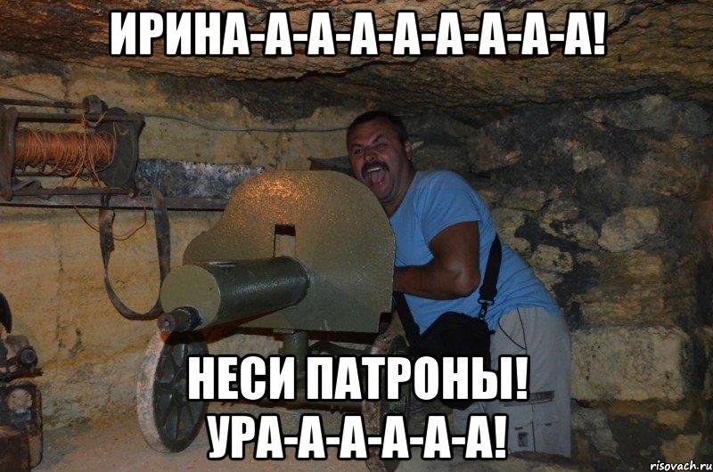 Слив засчитан ты уже 2 за сегодня)))