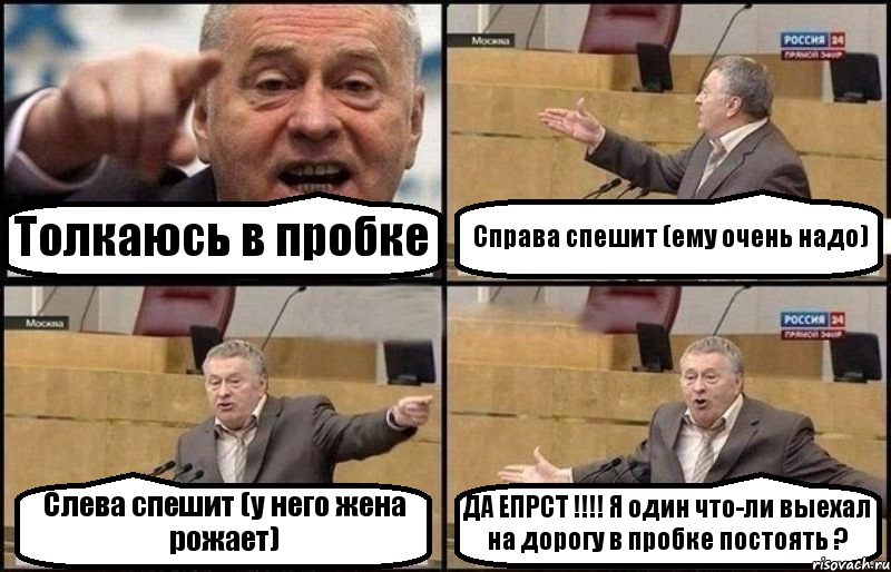 zhirinovskij_55831130_orig_.png