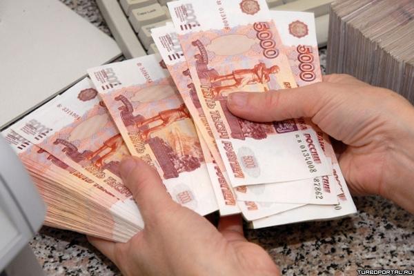 потребительские кредиты физических лиц до 5 лет в городе сургуте