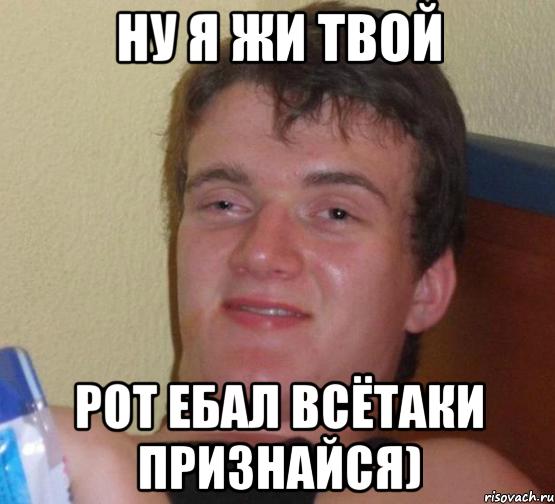 v-rot-ya-ebal-vash-perviy