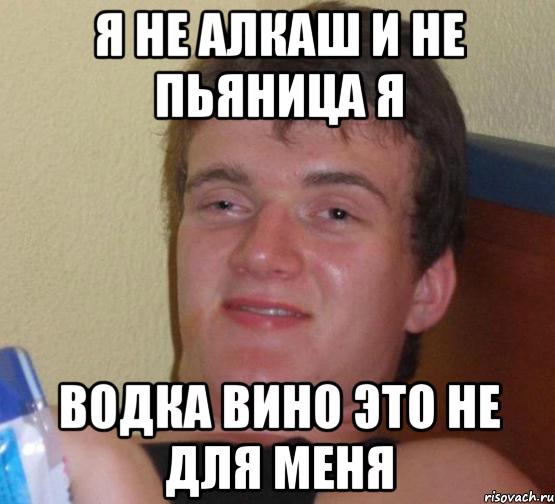 Русское порно пьяницы 8 фотография
