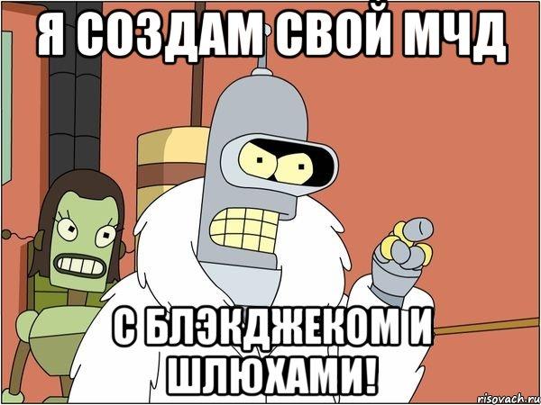 bender_58780865_orig_.jpg