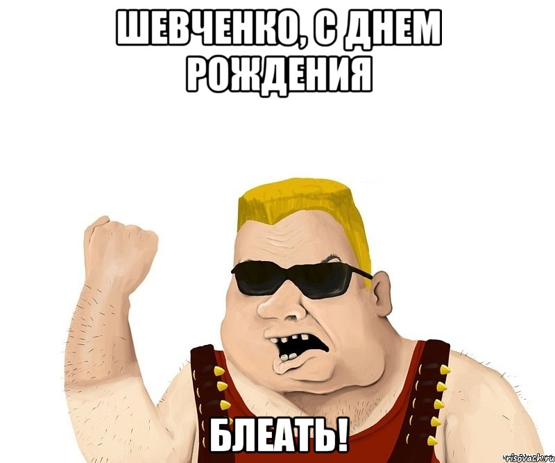 trahnul-hudenkuyu-v-popu