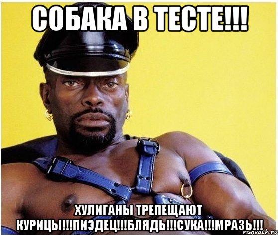 porno-g-kostanay
