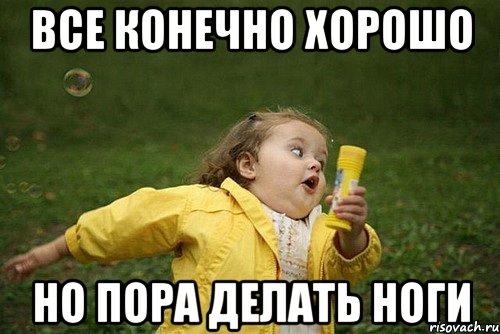 В правительстве РФ недовольны качеством работы марионеточных властей Крыма - Цензор.НЕТ 4779