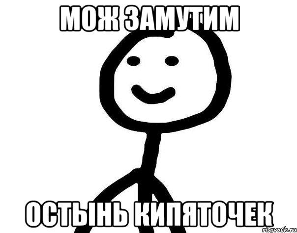 muzhik-zastavlyaet-lizat-pornuha