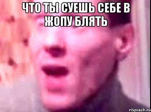diri-pizdi-i-zhopi-foto