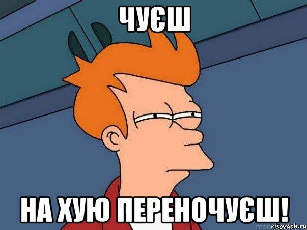 internet-magazin-intimnogo-zhenskogo-belya-harkov