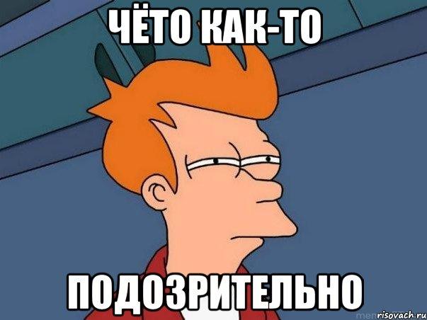 """""""Если это повторится, мы обещаем, что приведем Ляшко в чувство"""", - """"Азов"""" об инциденте между Ляшко и Шухевичем - Цензор.НЕТ 8491"""