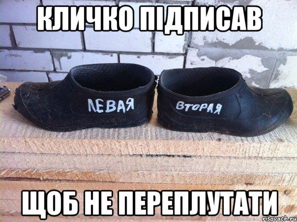 Нет Не Путаю