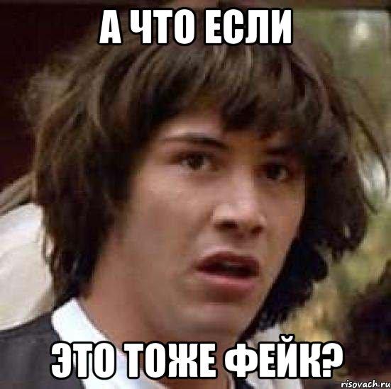 kianu-rivz_58023706_orig_.jpeg