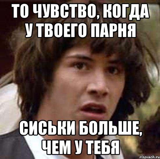 golie-simpatyashki-video