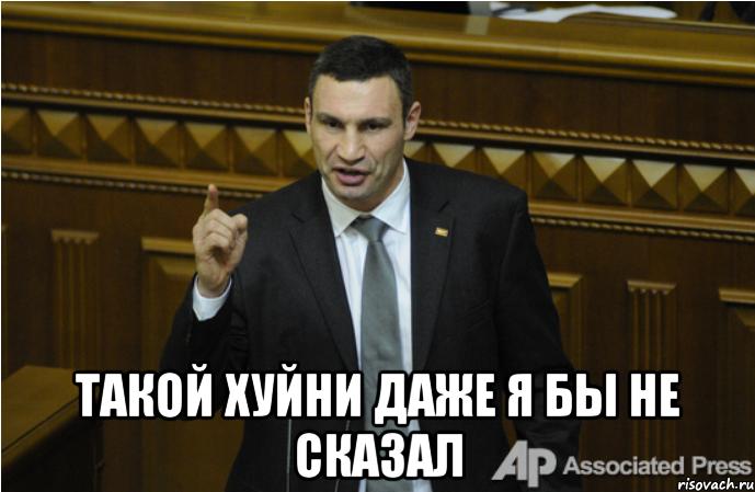 Ты даже не сказала мне прощай (Андрей Большаков