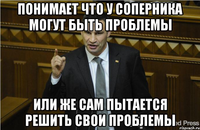 klichko_59582224_orig_.png