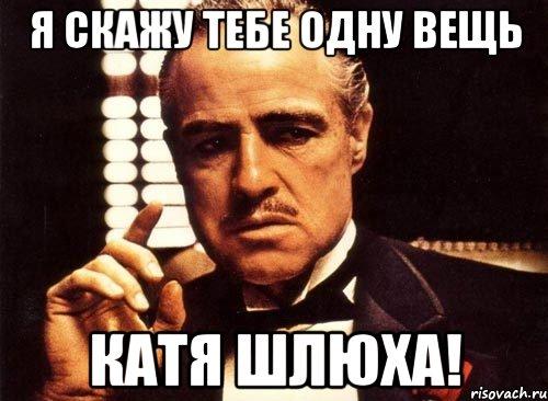 Где снять проститутку в городе солнечногорске