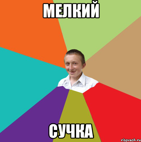melkaya-suchka