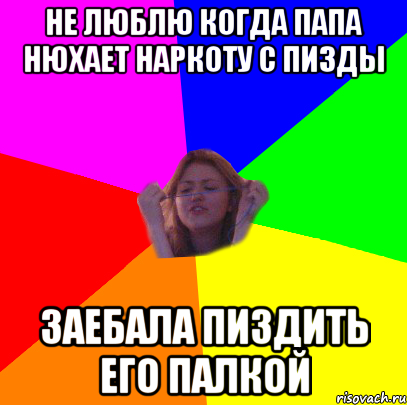 Читать онлайн  Соболева Ульяна Пусть меня осудят 2