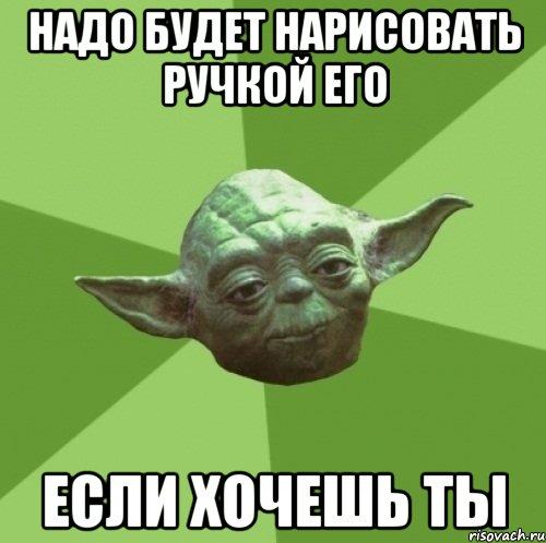 master-joda_57567541_orig_.jpg