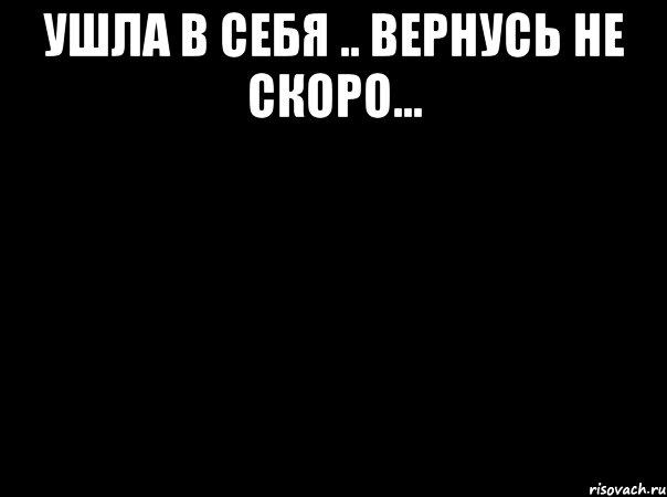 http://risovach.ru/upload/2014/08/mem/menya-ni-dlya-kogo-net_58467336_orig_.jpeg