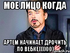Я люблю дрочить по вебке, шалава жена фото русская