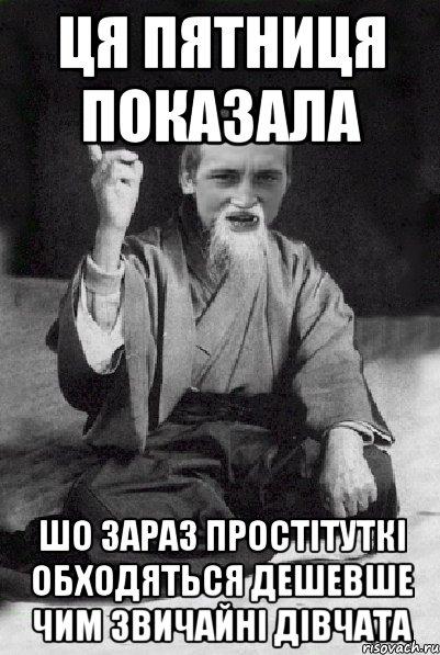 deshev-prosttutk-v-moskv
