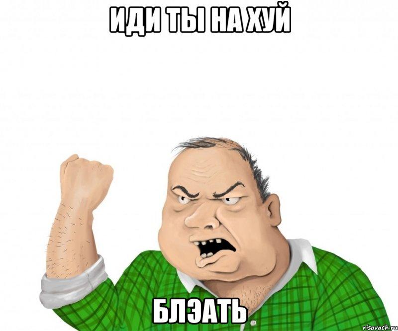 memi-idi-na-huy