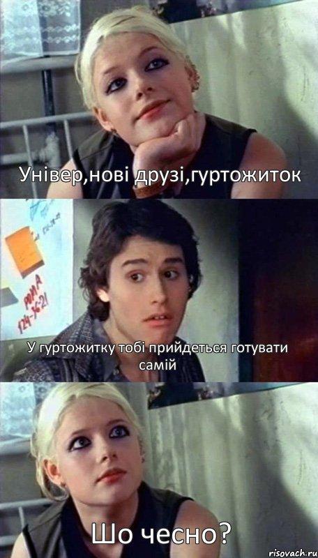 porno-hata-visokogo-kachestva-dumala