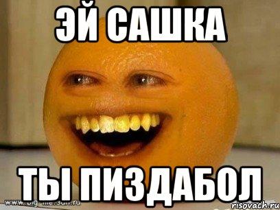bolshoy-i-tolstiy-chlen-trahnul-ee