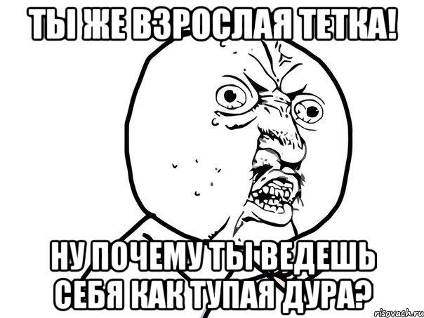 sobchak-tupaya-pizda