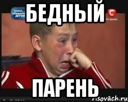 Приворот на крови Sashko_59817820_orig_