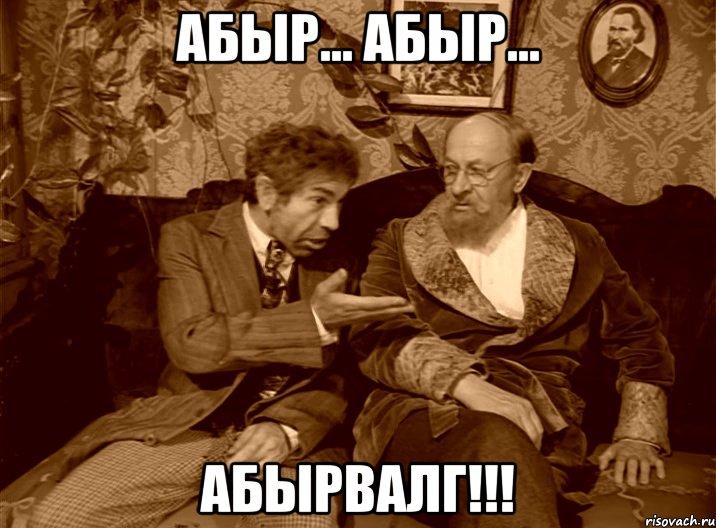 В России 76-летний ученый получил срок 7 лет за госизмену - Цензор.НЕТ 9971