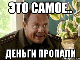 shmatko_58862589_orig_.jpeg