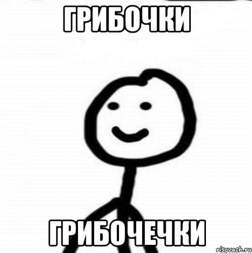 smayl_59592834_orig_.jpeg