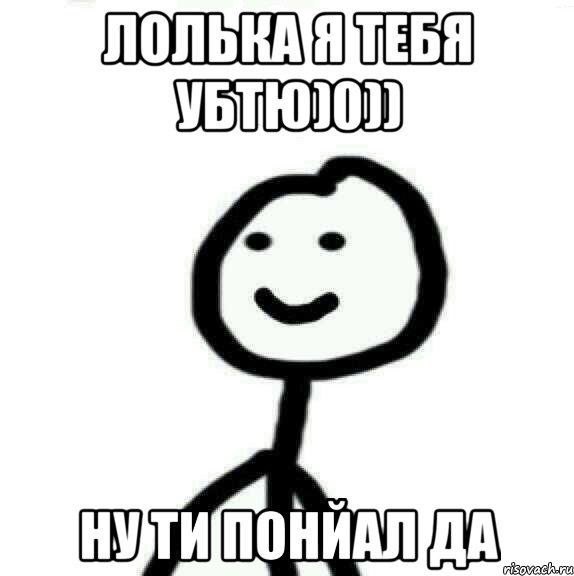 0 ти:
