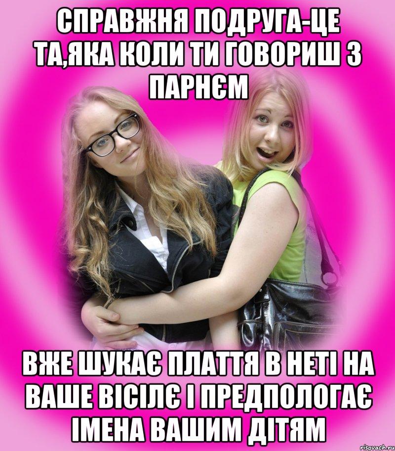 devchonki-dayut-polizat-pizdu-parnyam