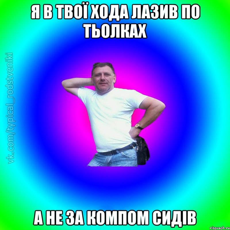 что делать чтоб не кончать быстро фрукты Республике Татарстан