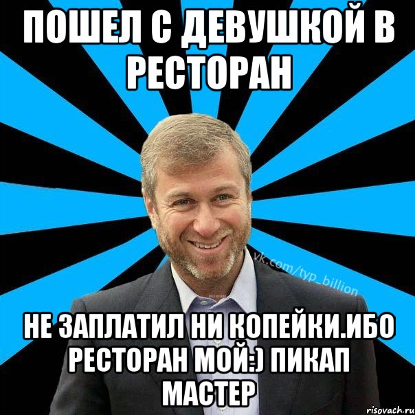 russkoe-porno-minet-ohranniku