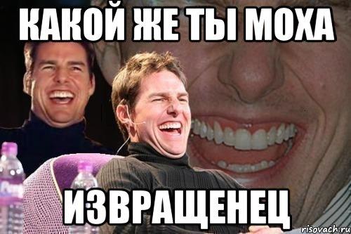 slova-svadebnaya-lesbiyskaya
