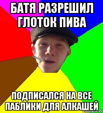 luchshe-net-vlagalisha-chem-ochko-tovarisha-pl