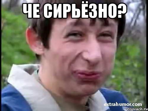 80% россиян признали, что в стране экономический кризис, - опрос - Цензор.НЕТ 6395