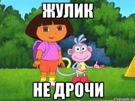 patsan-drochit-podglyadivaya